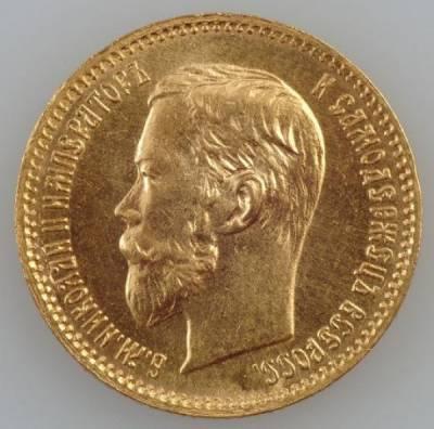 5 Rubel Nikolaus II. / Russland 1898 vorzüglich